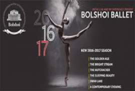 Bolshoi Ballet: Sleeping Beauty 17
